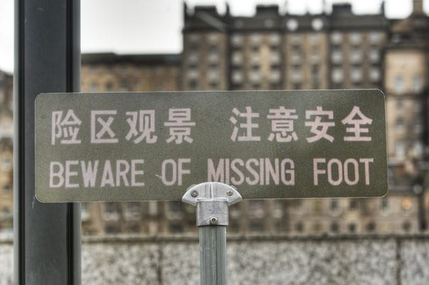 funny-chinese-sign-translation-fails-8
