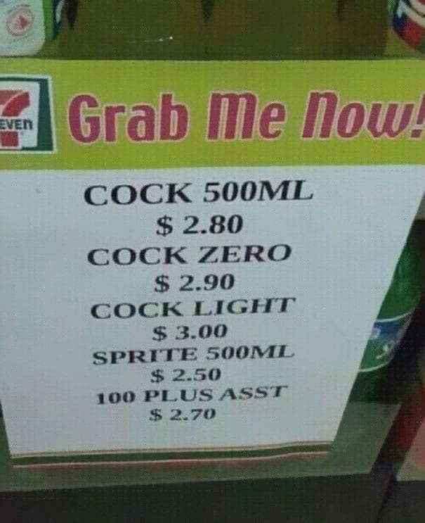 funny-chinese-sign-translation-fails-13