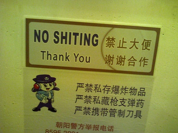 funny-chinese-sign-translation-fails-21