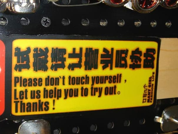 funny-chinese-sign-translation-fails-28